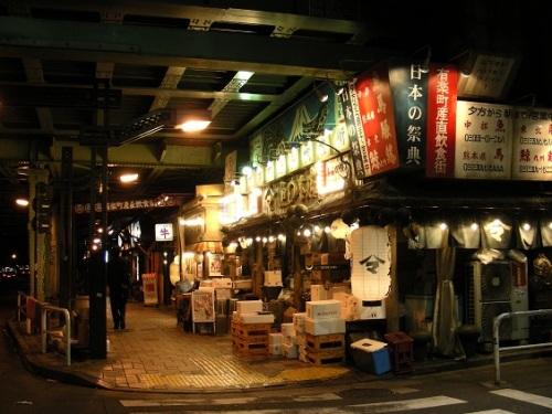 À Tokyo