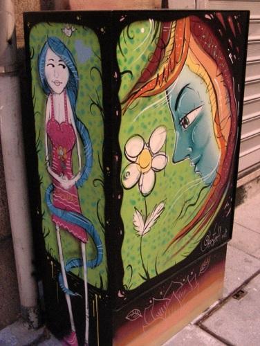 Camouflage urbain à Porto 2
