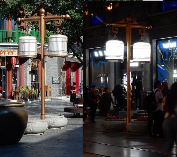 Beijing Éclairage Lampadaire 2