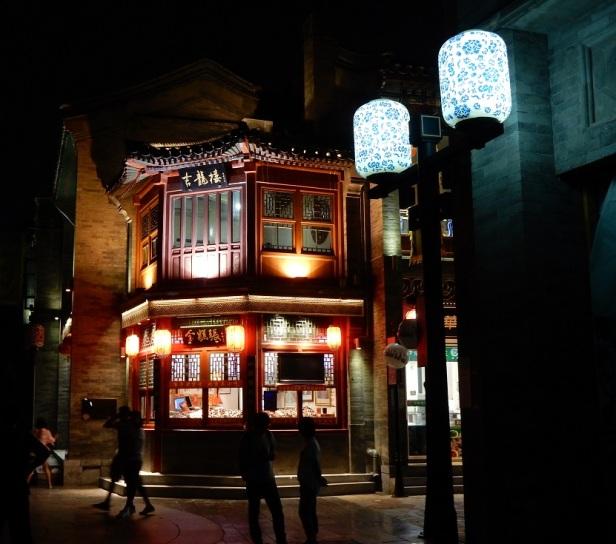 Beijing Éclairage Lampadaire 3