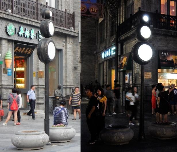 Beijing Éclairage Lampadaire