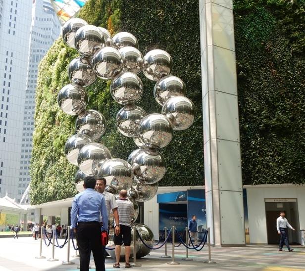 Singapour Mur végétal