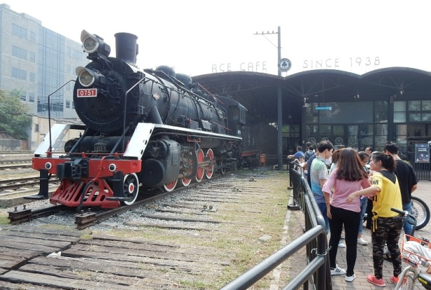 Beijing 751D Park (1)