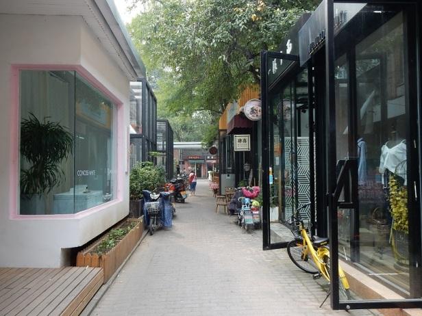 Beijing 798 Art District (3)