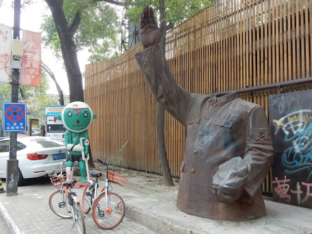 Beijing 798 Art District (5)