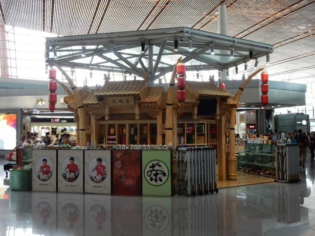 Aéroport de Beijing (3)